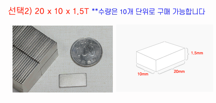 특가판매3.png